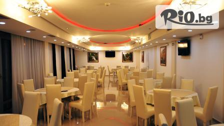 Екскурзия за 8-ми Март в Ниш, Сърбия! 1 нощувка със закуска в хотел Кристал Айс 3* и транспорт - за 77лв, от ВИП ТУРС