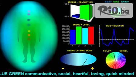 Изследвайте енергийното си състояние плюс съдържанието на токсини в организма за 9,99 лв. от Център ТАИС!