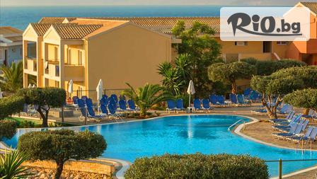 Почивка на море в Гърция, о.Корфу! 3 нощувки на база All inclusive в Mareblue Beach Resort 4* + басейн за 229лв, от ТА Мисис Травъл