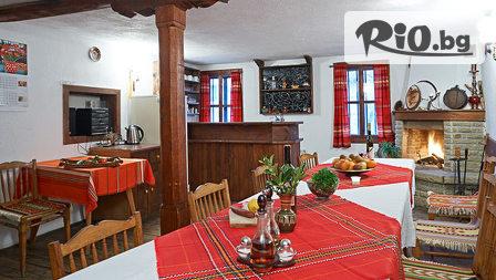 Изгодна зимна почивка в Жеравна! Нощувка със закуска и вечеря само за 34лв, от Хаджигергевата къща