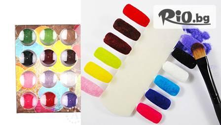 Комплект от 12 цвята за Маникюр от Кадифе за 13,90лв!Тоталният Хит за 2013!