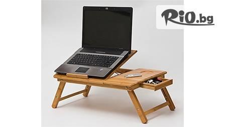 Бамбукова масичка с охладител за лаптоп за 45 лв. от magazinabg.com