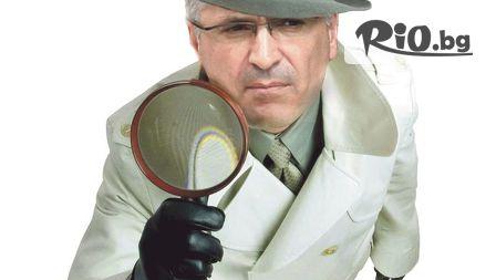 Детективска агенция Спай груп