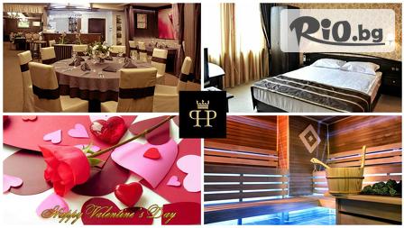 Спа хотел в Пловдив
