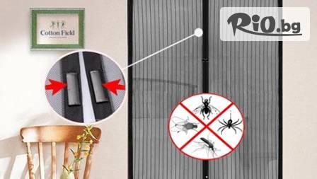 Magic Mesh мрежа против насекоми с мигновено магнитно закопчаване след теб само за 14,90лв