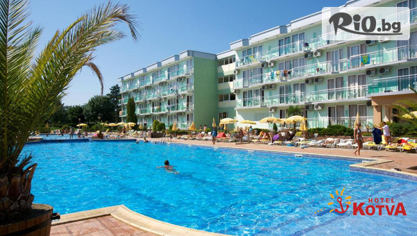 Почивка в Слънчев бряг на 250 метра от плажа! All Inclusive нощувка + мини Аквапарк с 3 басейна, шезлонг и чадър + БЕЗПЛАТНО за деца до 12г, от Хотел Котва 4*