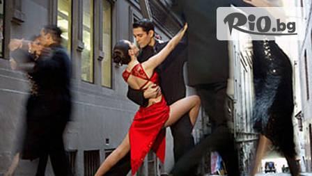 Изпитай страстта! Аржентинско танго за начинаещи за 2.90 лв. в студио WARDA DANCE