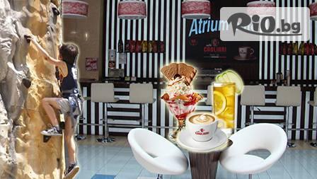 Атриум кафе ООД - thumb 2