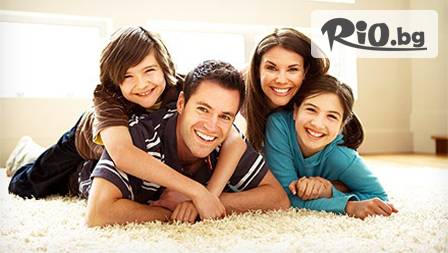 Изпиране на всички мокети, килими и дивани в апартамент до 60 кв.м за 39.90 лв от Smart Clean Bulgaria
