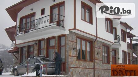 Хотел-механа Дафи