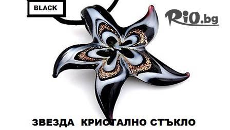 Уникат! Звезда от Кристално триизмерно стъкло- ръчна изработка за 14.99 лв. от www.eliza-kristal.com