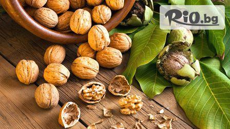 Сурови орехови ядки
