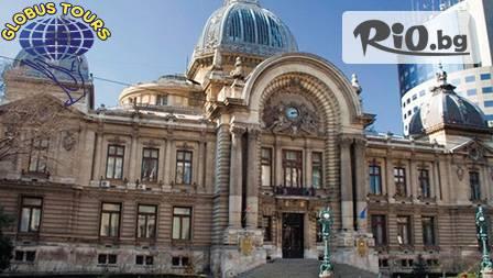 Букурещ - еднодневно приключение за 39 лв. с автобус от Глобус Турс!