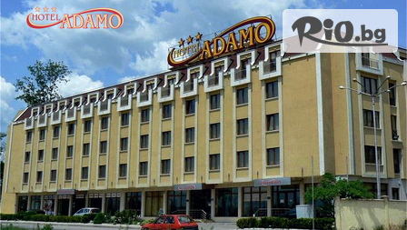 Варна, Хотел Адамо