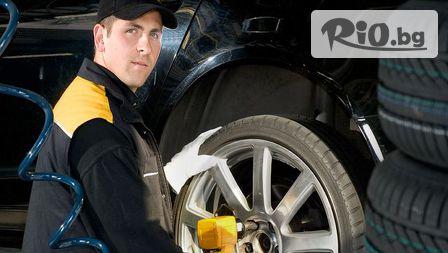 Смяна на 2 гуми + баланс и тежести с 64% отстъпка на цени от 5.40лв, от Сервиз за гуми Росони
