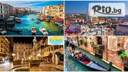 5-дневна екскурзия до Загреб, Верона и Венеция! 2 нощувки със закуски и вечери + транспорт и водач на цена от 299лв, от ТА Вени Травел
