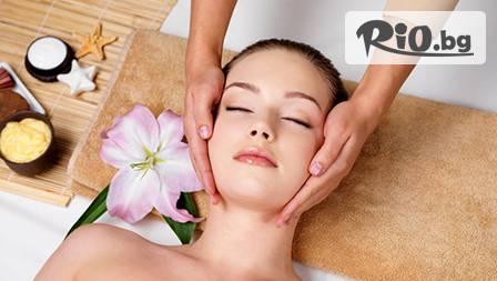 """Една или три процедури козметичен масаж на лице """"Мъдростта на вековете"""" + подарък 5 мин. солариум с отстъпка до 69% в салон за красота Alin Beauty"""