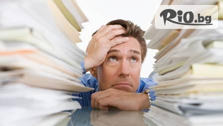 """60% отстъпка за """"Изготвяне на документи за регистрация на ЕТ, ООД или ЕООД"""" от счетоводна кантора Профит КВ"""