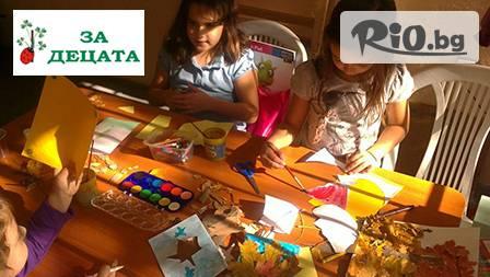 Курс по ПРИЛОЖНИ ИЗКУСТВА - за деца от 3 - 5г. за 19.90лв. от Арт студио