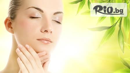 Изследвай състоянието на кожата си! ТЕСТ за здраве и красота + препоръка от експерт за 9.99 лв!