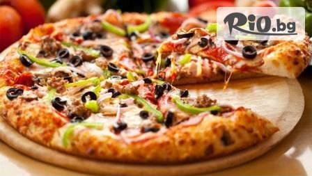 Голяма пица Прошуто крудо 550 гр за 2,70лв от пицария Оноре