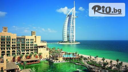 7 дни в Дубай! 7 нощувки със закуски в хотели 4 и 5* + включен...