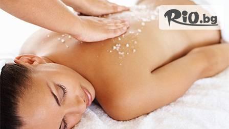 Ексфолиране на гръб с хималайска сол и масаж с шоколад за 11.99 лв. от салон