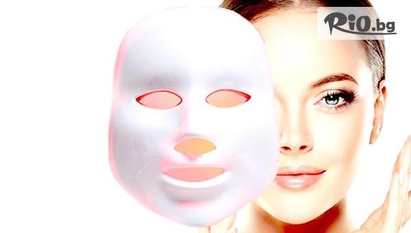 Фотодинамична терапия за лице #1