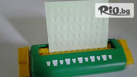 Шедьоври от хартия! Сет за декорация на картички и хартиени изделия за 13,99 лева