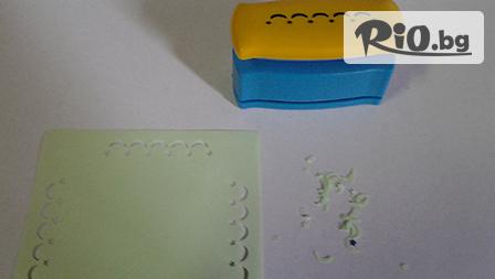 Вносител на канцеларски материали - thumb 3