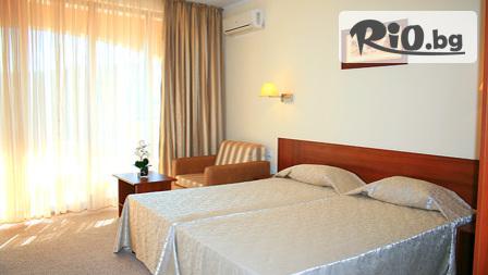 Хотел Сентрал 4* - thumb 5