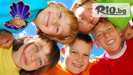 За детето с любов! Карта за посещение в Детски Център