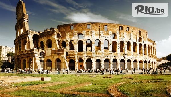 Екскурзия до Италия #1