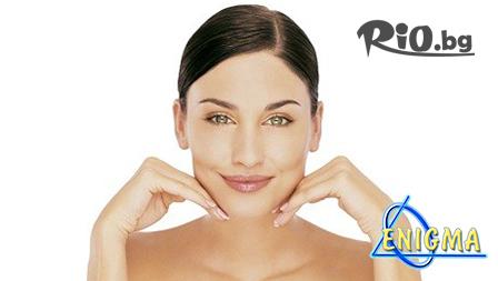 Диамантено микродермабразио на лице или тяло + неинжективна мезотерапия с Concentrate of Collagen Native на Laboratorios Tegor за заличаване на пигментни петна, разширени пори, стрии, белези от операции за 25.00 лв. от Верига Дерматокозметични центрове Енигма