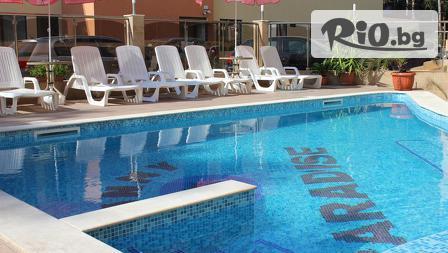 На море в Китен! Нощувка със закуска и вечеря + открит басейн, шезлонг и чадър, от Хотел Съни Парадайз 3*
