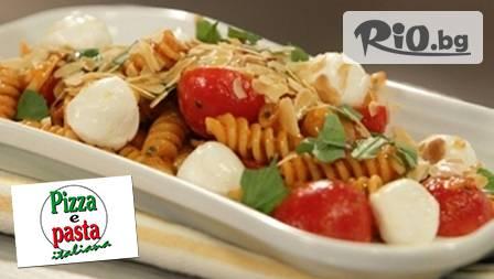 Pizza e Pasta Italiana - thumb 2