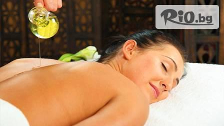 Пълен релакс с отстъпка до 61% за масаж на гръб, Балийски, Класически на цяло тяло или антицелулитен от Салон за красота Марбена!