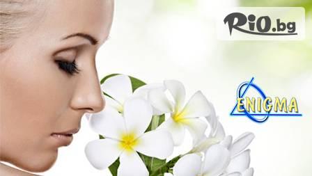Интрадермалана термална стимулация Platinum Beauty Innovation на Laboratorios Tegor на лице чрез ултра-пробуждане на клетките за 25.00 лв. от Верига Дерматокозметични центрове Енигма