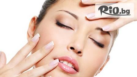 Почистване на лице с ултразвук, масаж, ампула и маска с екстракт от ачерола за 12,49 лв.!