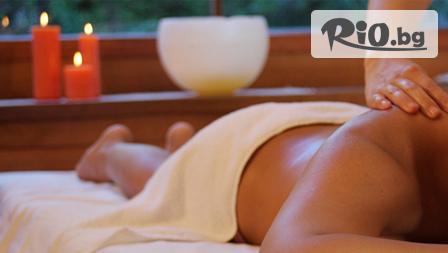 Релаксиращ масаж с ароматни масла съдържащи ЖОЖОБА за 6.49 лв от Студио Олимп!