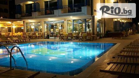 Хотел Бора Бора 3* - thumb 3
