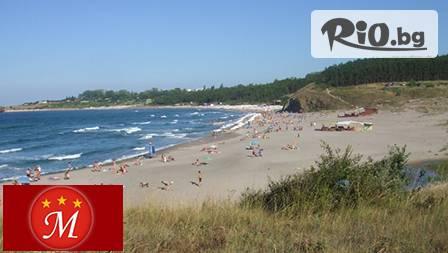 5 нощувки, 5 закуски, климатик, басейн, фитнес, WIFI и паркинг за 95лв в Мимоза 3*, на първа линия в Царево.Лукс на 100 метра от плаж Нестинарка!