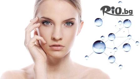 Почистваща, хидратираща или терапия с фито-стволови клетки за перфектна кожа на лицето от 16 лв. от Студио Believe