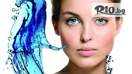 Невероятна хидратация за кожата. Кислородна мезотерапия на лице с 98% чист кислород, хиалурон, мултивитамини и стволови клетки за 8.90 лв.