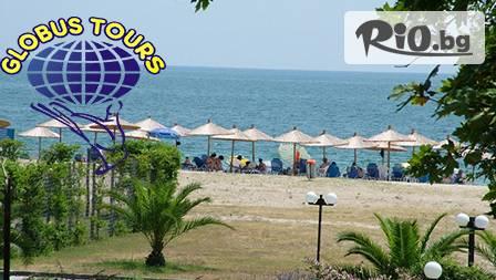 Слънце, море, пясък - плаж за 1 ден в Аспровалта, Гърция за 35лв. от Глобус Турс!