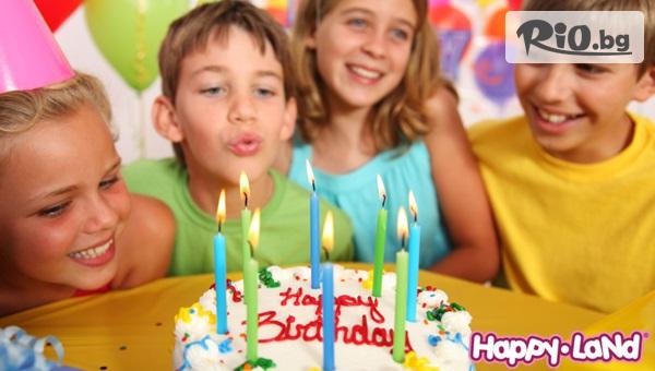Детски рожден ден в Лазерен трезор, Лазерна пещера и Боулинг! 2 часа забавления + меню по избор за 10 деца, от Детски център Happy Land