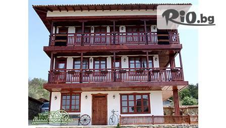 Хотели Реджина , Манастирски рид - thumb 1