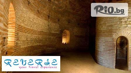 Туристическа агенция Ревери - thumb 5