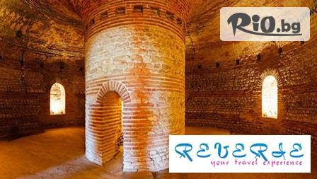 Туристическа агенция Ревери - thumb 6