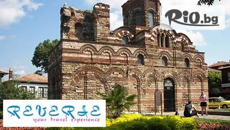 Туристическа агенция Ревери - thumb 3